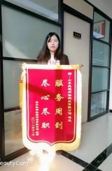 青州先科机械设备有限公司