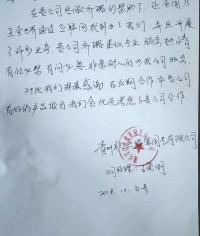 青州市亿兴温室园艺有限公司
