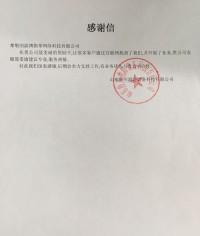 山东鲁川消防设备科技有限公司