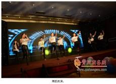山东兆通网络科技有限公司举行2015年年会