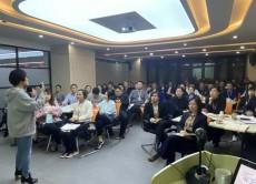 提升领导能力,助力企业发展——山东兆通管理层主题培训学习**举行!