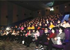 """""""庆三·八、强团队""""——山东兆通网络科技有限公司组织全体员工观看《红海行动》"""