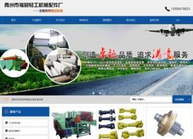 青州市福君轻工机械配件厂